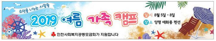 캠프현수막.JPG